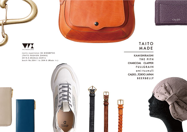 TAITO_fashion_zakka_rooms38