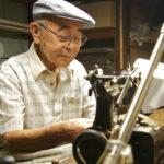 ブレード帽子一筋60余年の四十物さんをはじめ、4人の職人が製作を行う。