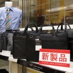 若松専務自らの名前を冠したブランドは、ビジネスバッグが中心だ。