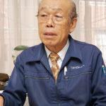 井上進社長社長。