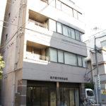 吉川帽子株式会社社屋。
