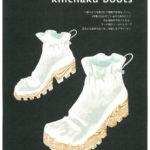 kinchaku boots